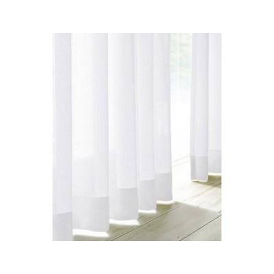 遮熱ミラーレースカーテン 2枚組 ホワイト 100×108cm UVカット・遮熱・保温効果 ユニチカ「サラクール」使用