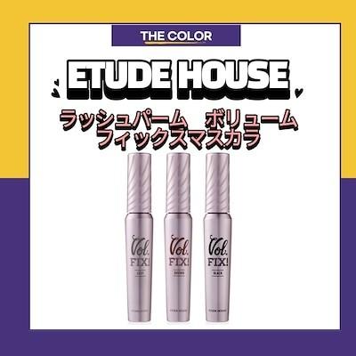 ETUDE HOUSE/ラッシュパームボリュームフィックス マスカラ8g//LASH PERM CURL FIX MASCARA/マスカラ/韓国コスメ/エチュード/エチュードハウス