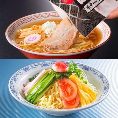 [河京]喜多方ラーメン温6食・冷4食 厚切りチャーシュー付 米・麺類・もち・パン