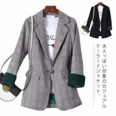 テーラードジャケット レディース スーツジャケット ライトアウター ジャケット スーツコート ミドル丈 ポケット付き 長袖 カジュアルジ