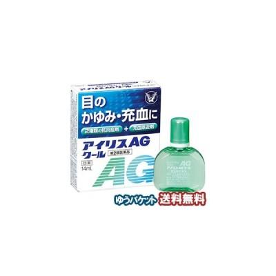 【第2類医薬品】 アイリスAGクール 14ml メール便送料無料