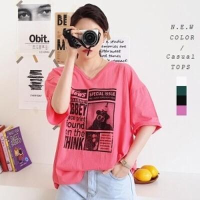 スタイリッシュなマガジンプリントVネックゆる半袖Tシャツ(thed1012)