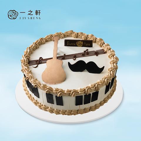 【父親節蛋糕】樂不思蜀