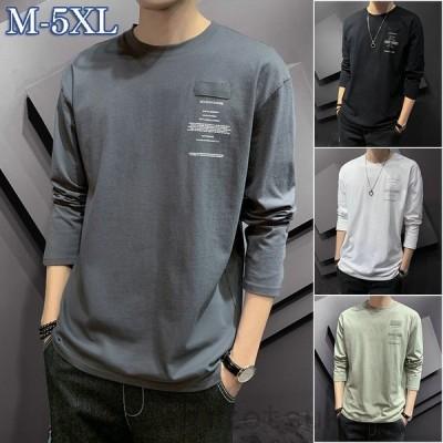 Tシャツ メンズ 長袖 無地 ロンT ティーシャツ カットソー ファッション カジュアル ブラック 白 黒 春 夏 2021 大きいサイズ 20代 30代 40代 50代 通気 通学
