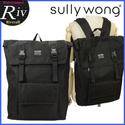 サリーウォング Sully Wong バックパック バッグ リュック リュックサック Nomad シュリーウォング サリーワン SWNBB01