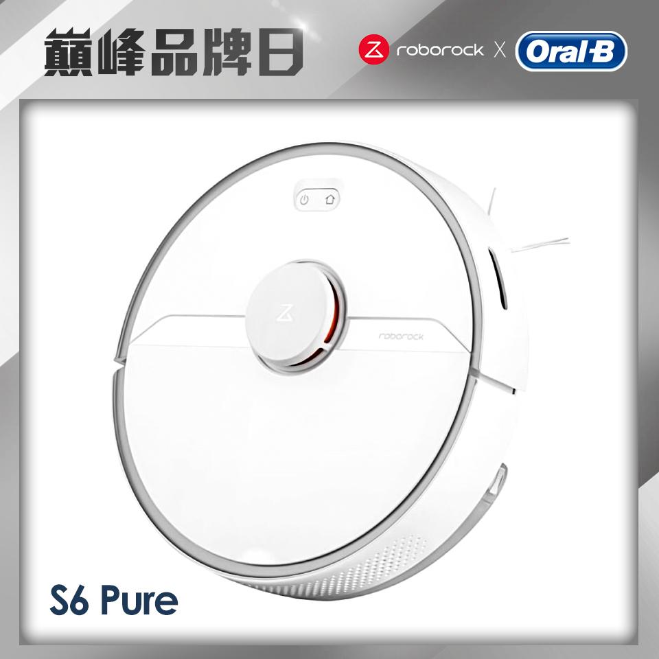 石頭掃地機器人二代 S6 Pure(S6 Pure)