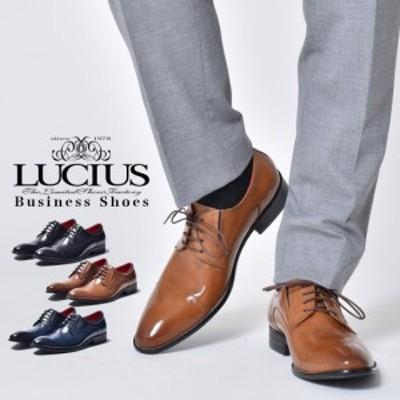 WEB限定 革靴 メンズ 本革 ビジネスシューズ ストレートチップ レースアップシューズ サイドゴア ブランド LUCIUS ルシウス 大人 カジュ