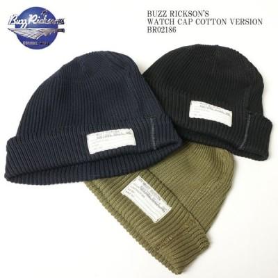BUZZ RICKSON'S(バズリクソンズ) ワッチキャップ コットン バージョン BR02186