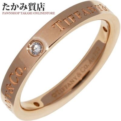 ティファニー K18PG ダイヤ3P(0.07ct) フラットバンドリング 幅3ミリ 指輪