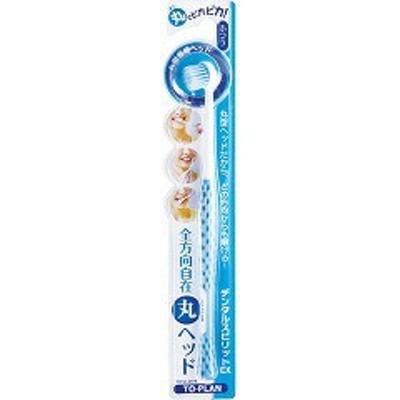 デンタルスピリットEX ブルー(1本入)[歯ブラシ]