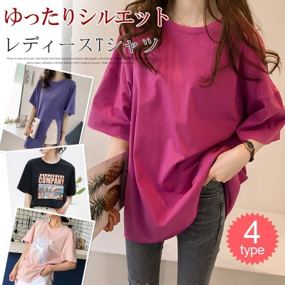 均一価格!春夏新品 レディース トップス 半袖 Tシャツ ロングシャツ カットソー 大きいサイズ 体型カバー 韓国ファッション おしゃれ