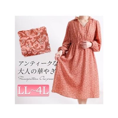 【大きいサイズ】【LL-4L】大きいサイズ 花柄カシュクールワンピース 大きいサイズ ワンピース レディース