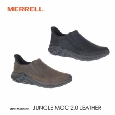 メレル ジャングルモック 2.0 レザー メンズ スリッポン 通勤 ウォーキング MERRELL JUNGLE MOC 2.0 SMOOTH LEATHER BLACK/J5002199 COFF