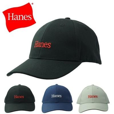 ヘインズ Hanes 男女兼用 帽子 ロゴ 刺繍 コットン ツイル スポーツ キャップ HEHH-0002