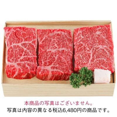 スギモト 熊本あか牛 ステーキ用