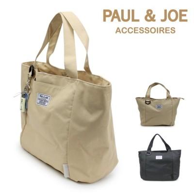 PAUL & JOE ACCESSOIRES (ポール&ジョー アクセソワ) トートバッグ ワッペン PJA-B287 2020AW レディース バッグ かばん  ポールアンドジョー