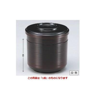 飯碗 3.7寸刷毛目飯器溜内朱1段 漆器 高さ80 直径:112/業務用/新品