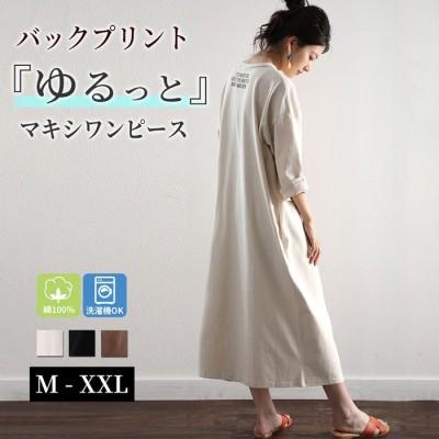 Classical Elf マキシ丈フレアワンピース ブラック M レディース