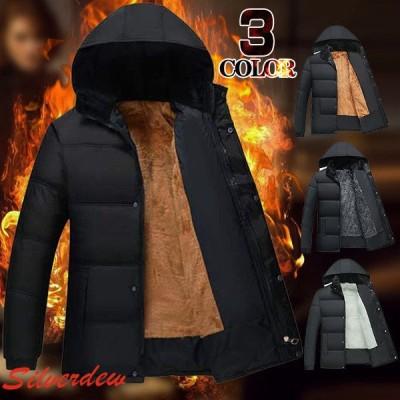 メンズ 暖かい 厚手   コート 中綿コート中綿ジャケット裏起毛 ジャケット 冬服 秋冬 アウター保温防寒人気