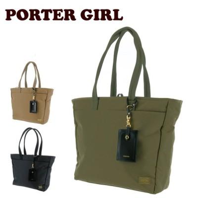 ポーターガール PORTER GIRL 吉田カバン シア SHEA トートバッグ 871-05182 レディース