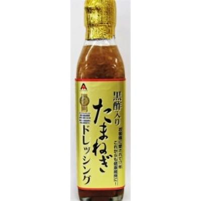 アジア食品 黒酢たまねぎドレッシング 200ml まとめ買い(×12)|4933648100404(tc)