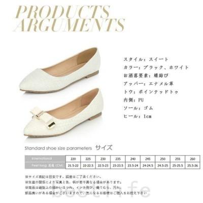 ぺたんこパンプスローヒールポインテッドトゥらくちんリボン低寸パンプス低反発1cmレディーススリッポンシューズ婦人靴OL痛くない歩きやすい
