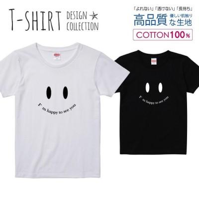 スマイル Tシャツ レディース ガールズ かわいい サイズ S M L 半袖 綿 プリントtシャツ コットン ギフト 人気 流行 ハイクオリティー