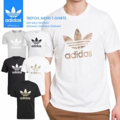 アディダス メンズ  Tシャツ トレフォイル TEE インナー シンプル 半袖 無地 白 黒 ブラック ホワイト ウェア 迷彩 adidas 運動 スポーツ