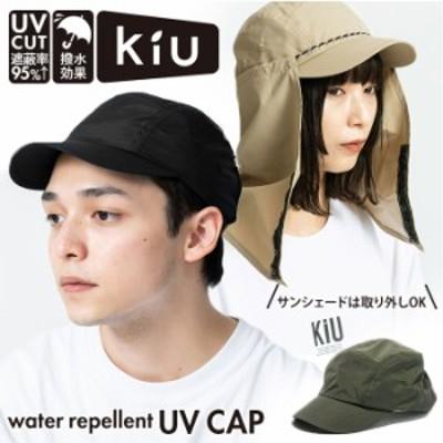 uvカット 帽子 通販 キウ k214 レディース メンズ キャップ レインキャップ シンプル 紫外線対策 撥水 はっ水 アウトドア 熱中症対策 ジ