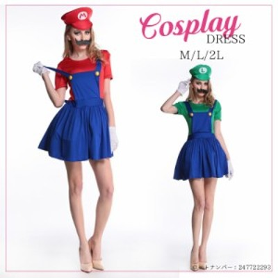 4setゲームキャラクター風大人ハロウィン仮装大きいサイズコスプレ ドレス ワンピース 衣装 大きいサイズあり[M/L/2L/3L][赤]