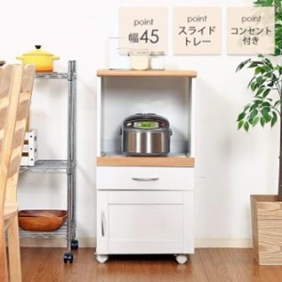 キッチンカウンター 45幅 多目的 キッチン収納 カウンターテーブル 食器棚 ワゴン キッチンワゴン カウンター下収納 カウンターキッチン