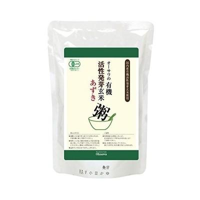 オーサワの有機活性発芽玄米あずき粥×20個