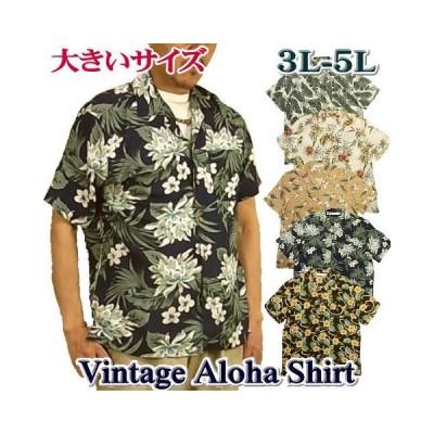 アロハシャツ メンズ 大きいサイズ レーヨン 半袖 フラワープリント  3L 4L 5L 花柄 リーフ柄 植物柄 ボタニカル柄
