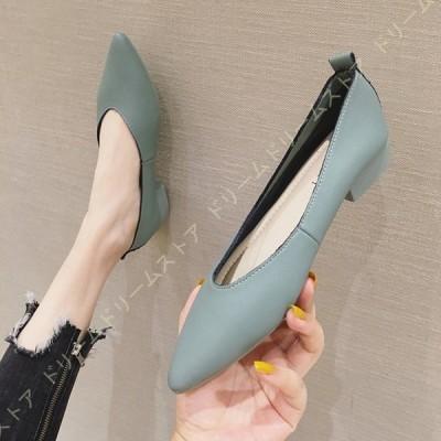 レディース フラット シューズ ポインテッドトゥ 靴 ローヒール パンプス 疲れにくい アイテム 安定して歩きやすい どんなコーデにも合うシンプルデザイン