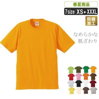 KB:5942-01 肌ざわりのいい半袖Tシャツ【カラー豊富 防縮加工】