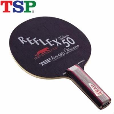 TSP アウォード オフェンシブ ST 卓球ラケット 22425