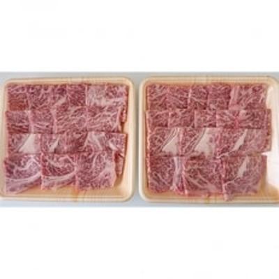 A5等級飛騨牛焼き肉用約600g ロース又は肩ロース肉