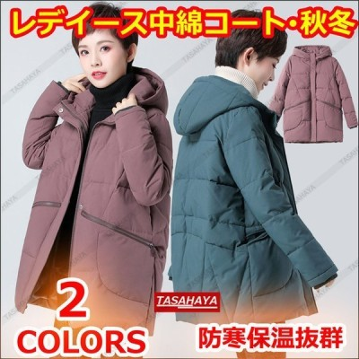 中綿コート ダウンコート レディース 中綿ジャケット 中綿入り 婦人コート 防寒コート ミドル丈 フード付き 厚手 軽い アウター