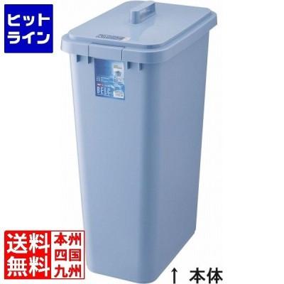 ベルク 角型ペール ブルー 70S 本体