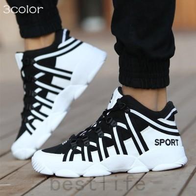 スニーカーメンズヒップホップハイカットランニングシューズウォーキングシューズスリッポンジョギング靴通気スポーツおしゃれ紳士靴