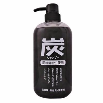 炭シャンプー(600ml)[ダメージケアシャンプー]
