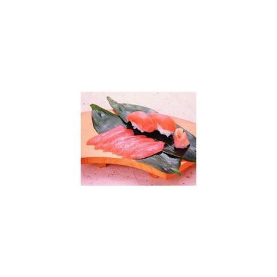 冷凍食品 寿司ネタトラウト(20枚入) マリンフーズ