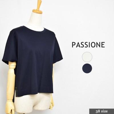 PASSIONE / パシオーネ バックジップTシャツ フレンチスリーブ 38サイズ グレー/ネイビー カジュアル 上質 レディース 春夏物 日本製 126971