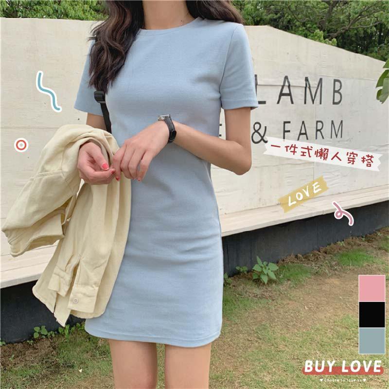 【買到戀愛】繽紛貼身素面短袖長板棉T 牛奶棉  短裙  連身裙【FA539】