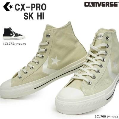 コンバース スニーカー シェブロンスター CX-PRO SK HI キャンバス スエード ハイカット メンズ レディース