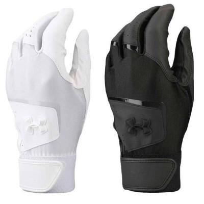 アンダーアーマー 一般用バッティング手袋 両手用 クリーンアップ VIII バッティンググローブ ノンカラー 1354255 送料無料 ベースボール