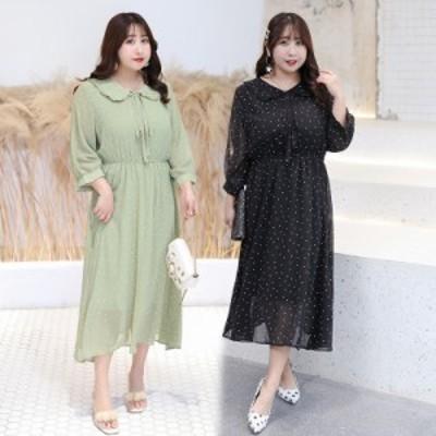 高品質 春秋 韓国ファッション 大きいサイズ レディース ワンピース レジャーマキシ ロング 通勤 長袖体型カバー 着痩せ L-5XL
