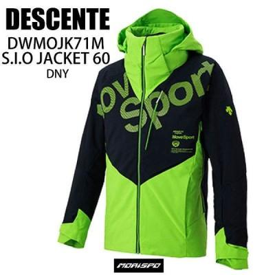 DESCENTE デサント 旧モデル スキーウエア スノーウエア メンズ レディース ウェア DWMOJK7M S.I.O ジャケット 19-20 DNY