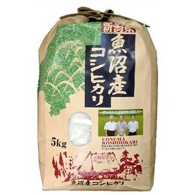 田中米穀 魚沼産こしひかり 5kg