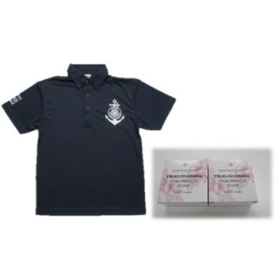 オリジナル ポロシャツ(ネイビー)とツクシイバラの香り 石けん 2個セット Lサイズ